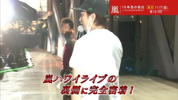 NHK-嵐特番-006