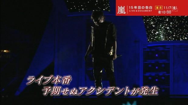 NHK-嵐特番-017