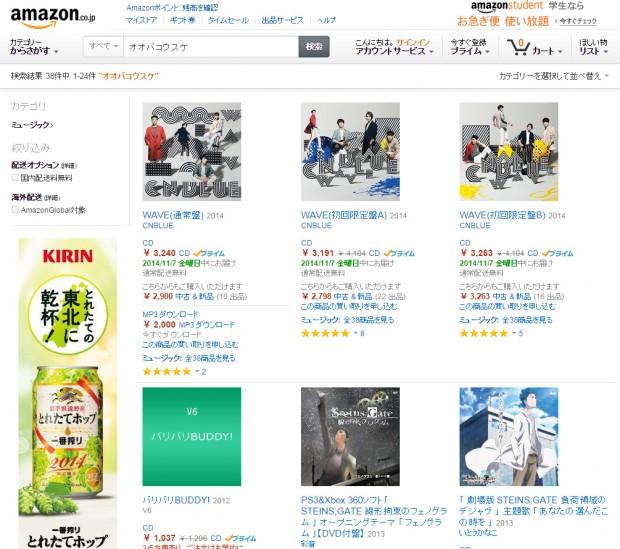 Amazon.co
