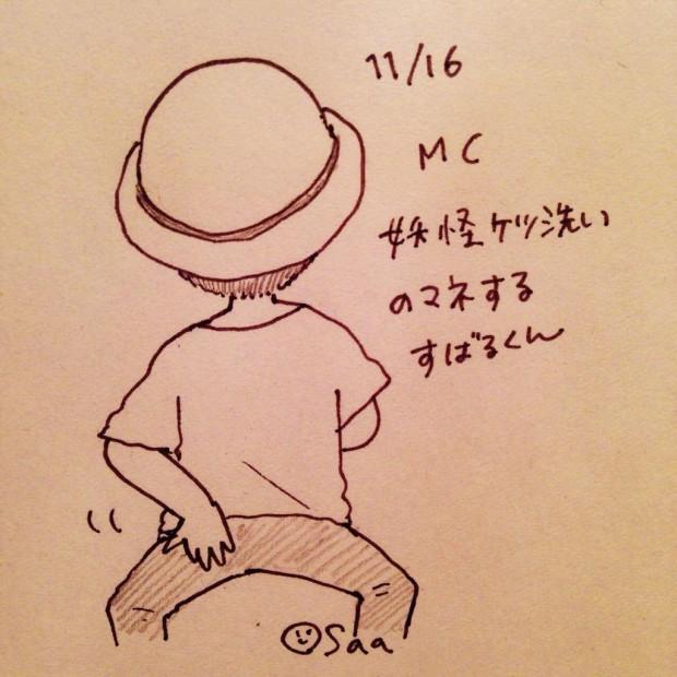 B2km1E_CMAA17uc