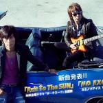 B'z、新曲情報第2弾!新曲「NO EXCUSE」がスミノフアイスCMソングに決定 YouTubeで公開されたCM動画で新曲がちょこっと聴けるぞ!!!(リリース未定)