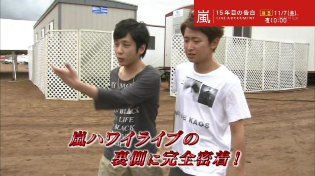 NHK-嵐特番-005