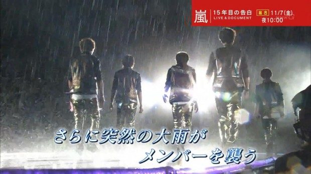NHK-嵐特番-020