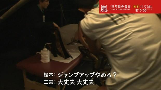 NHK-嵐特番-019