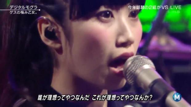 Mステ-ゲスの極み乙女-016