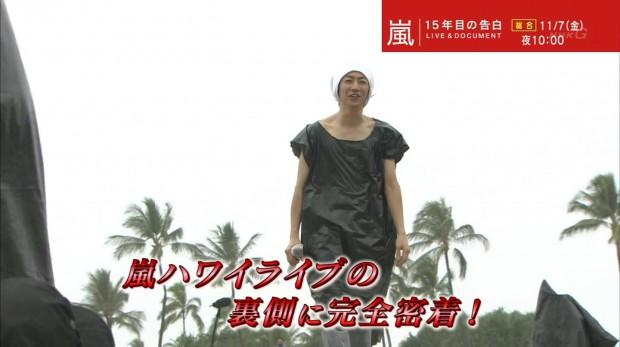 NHK-嵐特番-004