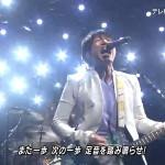 Mr.Children、2年ぶりMステで新曲「Melody」「足音 ~Be Strong」の2曲を熱唱 スゲー気合入ってたな!!!最後の桜井の顔怖すぎた(動画・画像あり)