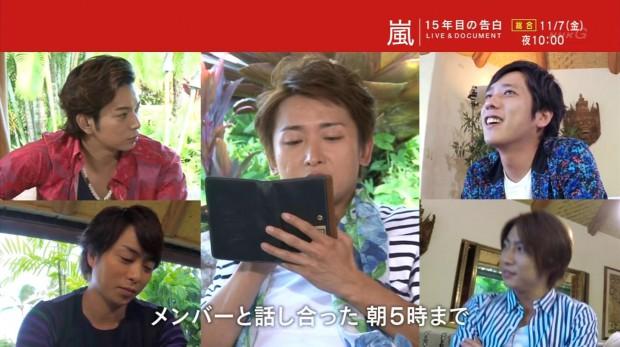 NHK-嵐特番-015