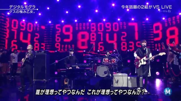 Mステ-ゲスの極み乙女-014
