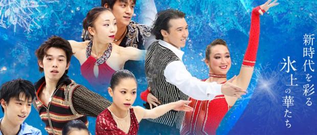 【悲報】本日11月28日のMステ裏番組が、羽生結弦登場の2014NHK杯フィギュアスケートwwwwwwww2週連続でAKBオワタwww【視聴率】