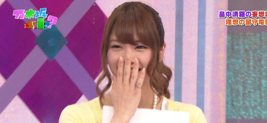 お泊りデートの乃木坂46・畠中清羅がブログを更新し、謝罪