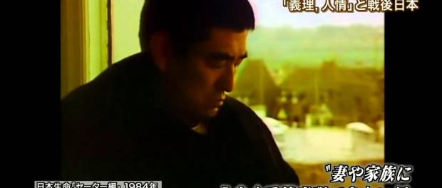 SKE48「不器用太陽」は高倉健さんに捧げる曲だったという説(動画あり)