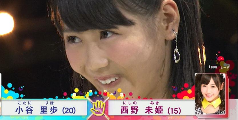 【悲報】AKB48西野未姫さんの目がやばいことにwwwwwww整形失敗か?wwwwwww(画像あり)