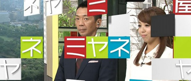 Mステの次の司会者が宮根誠司という風潮wwwwwwww
