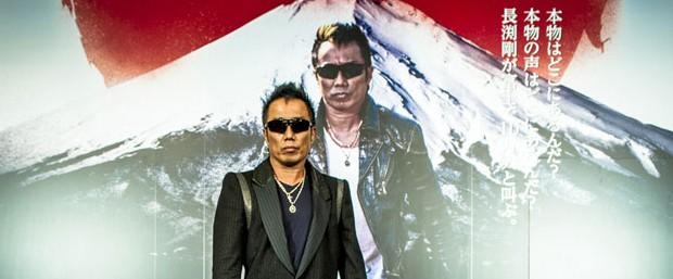【朗報】長渕剛、紅白内定 紅白歌合戦2014、全出演者は明日11月26日発表予定
