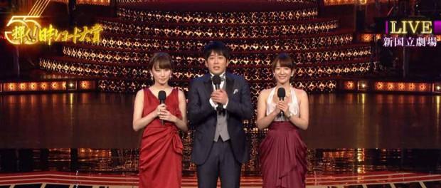 2014年の日本レコード大賞は受賞者なしか