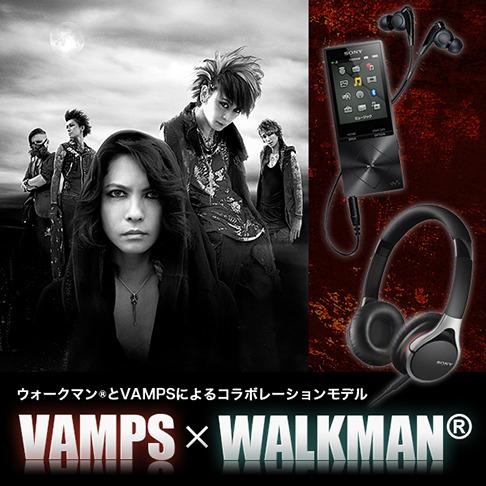 vampsxwalkman