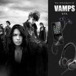 VAMPS×WALKMAN コラボモデル発売決定!ハイレゾ音源、スペシャル映像をプリインストール(価格未定)