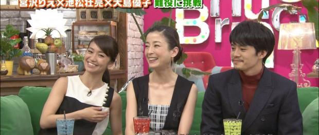 宮沢りえが映画『紙の月』で共演した元AKB48大島優子の演技を絶賛!「センターにいた人は違う」
