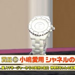 AKB48小嶋陽菜さん愛用のシャネルの腕時計が47万円と判明wwwwwwwww(画像あり)