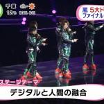 茂木健一郎、嵐のコンサートに行き、大いに感銘を受ける(画像・動画あり) | ARASHI LIVE TOUR 2014 THE DIGITALIAN@東京ドームファイナル