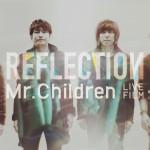 Mr.Children、ニューアルバム『REFLECTION』はツアー最終日の6月4日リリースされることに!アリーナツアーのセットリストは前代未聞の未発表の新曲中心になる予定
