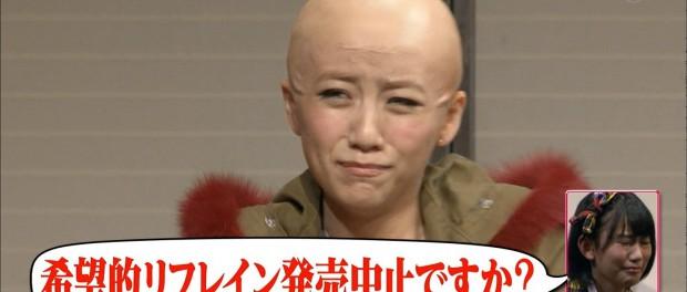 たかみなこと高橋みなみと岡村隆史のAKB解散ドッキリ「めちゃイケSP」視聴率が12.5%wwwww AKB48もめちゃイケも完全にオワコンwwwww(動画あり)