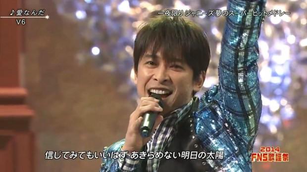 fns歌謡祭2014-坂本昌行