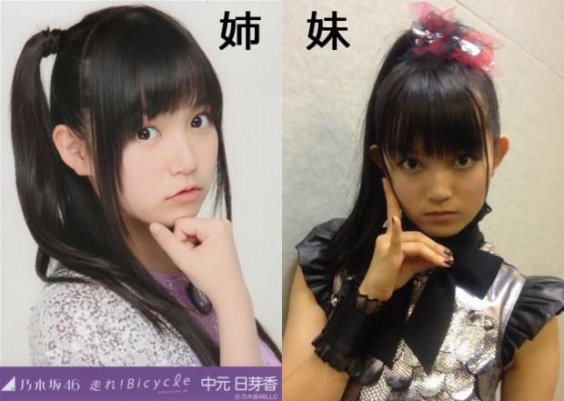 乃木坂46-BABYMETAL-姉妹