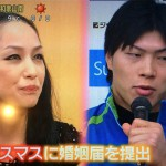 中島美嘉(31)、バレーボール日本代表の清水邦広(28)とクリスマス婚!12月30日の武道館公演でファンに報告へ