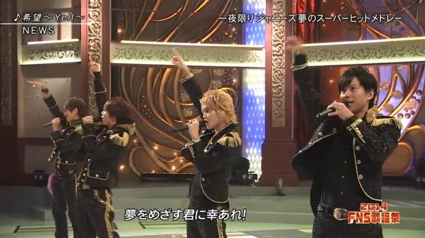 fns歌謡祭2014-news