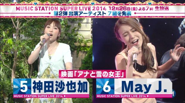 Mステスーパーライブ2014-アナ雪