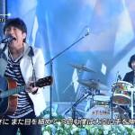 Mr.Childrenの斜陽とかいう新曲wwwwwwww(動画あり)
