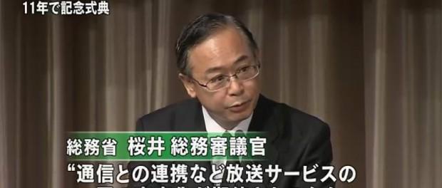 嵐・櫻井翔の父親がテレビに出てたwwwwwwwwwwwww(画像あり)