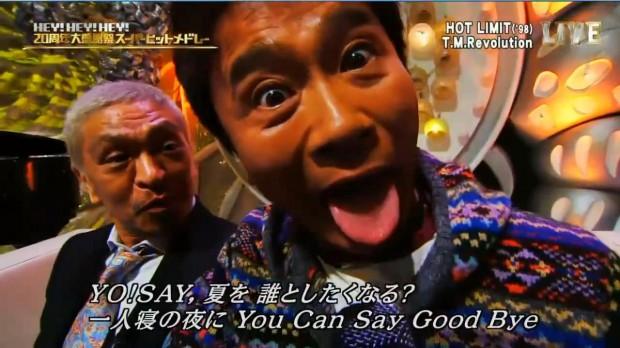 HEYHEYHEY-西川貴教-006