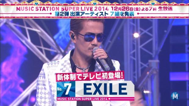 Mステスーパーライブ2014-EXILE