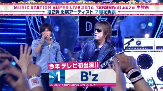Mステスーパーライブ2014-B'z