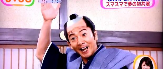 木村拓哉、稲垣吾郎、香取慎吾・・・次々にタブーを解禁していくSMAP 新しいアイドルの形を模索