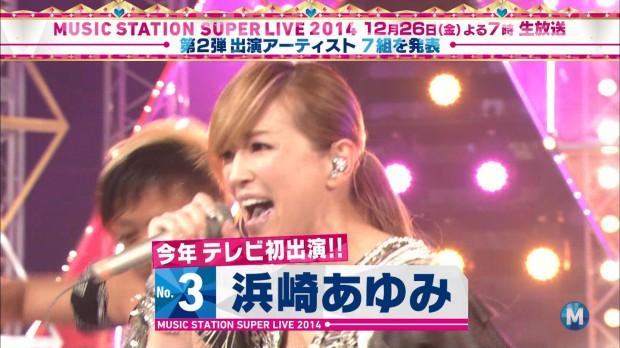 Mステスーパーライブ2014-浜崎あゆみ