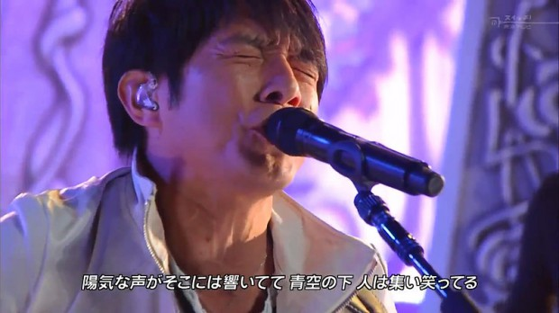 FNS歌謡祭-20141204-ミスチル斜陽