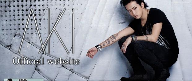シドのベース明希が「AKi」としてソロデビュー決定!ファーストソロアルバム『ARISE』2015年1月28日リリース 2月3日にはO-EASTでソロ初ワンマンライブを行う(動画あり)
