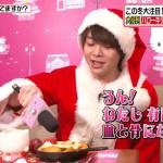 【悲報】Hey! Say! JUMPの有岡大貴さん、食べ物に話しかけるwwwwwwwwwwww(画像あり)