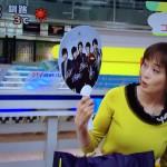 札幌テレビのスタッフが2時間半並んで嵐のグッズを全て購入 朝の情報番組「どさんこワイド朝」で紹介wwwwwwwwww(画像あり)