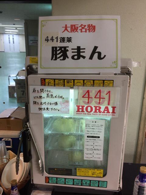 B5II7JaCIAE4kh1
