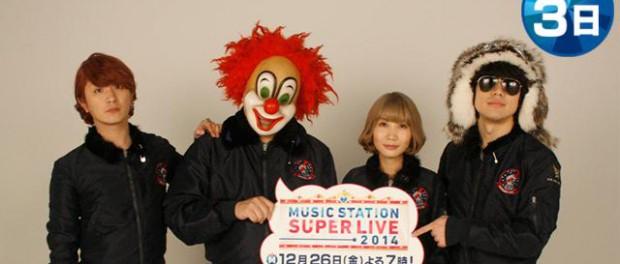 SEKAI NO OWARI、DJ LOVEがインフルエンザの為Mステスーパーライブ2014欠席 急遽3人でDragon Nightをアコースティックバージョンで演奏予定