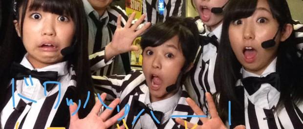 第56回 輝く!日本レコード大賞(レコ大2014) 放送の舞台裏(Twitter Mirror)まとめ ※画像・動画あり