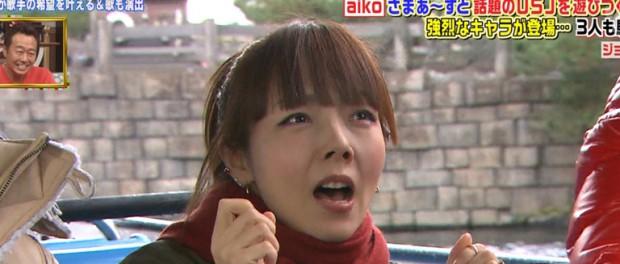 aiko(39歳)、独身 何故なのか