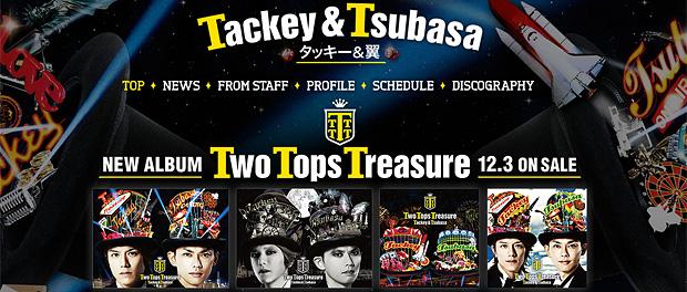 【悲報】明日から始まるタッキー&翼のコンサートツアーに今井翼出演断念、払い戻しも コンサートは滝沢秀明が1人で行う | Two Tops Treasure Tackey & Tsubasa Tour 2014