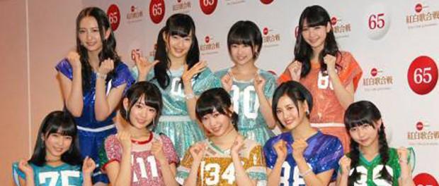 HKT48、紅白で紅組が負けた場合は全員で滝行CM 指原の商魂パネェ・・・