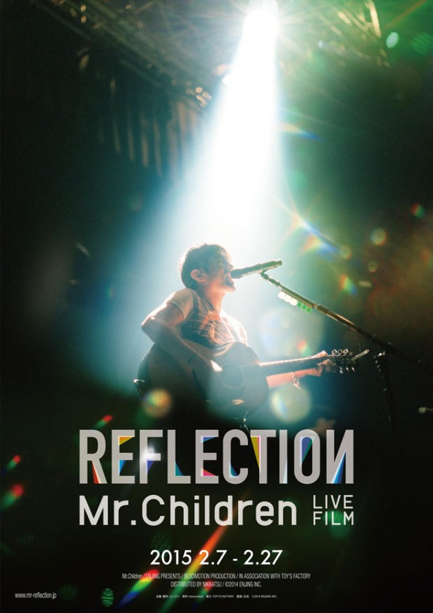 mrchildren-REFLECTION